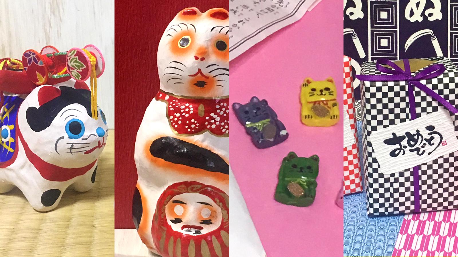 語呂合わせ・ことばあそびで幸せを贈る!―縁起かつぎのめでたい江戸郷土玩具―
