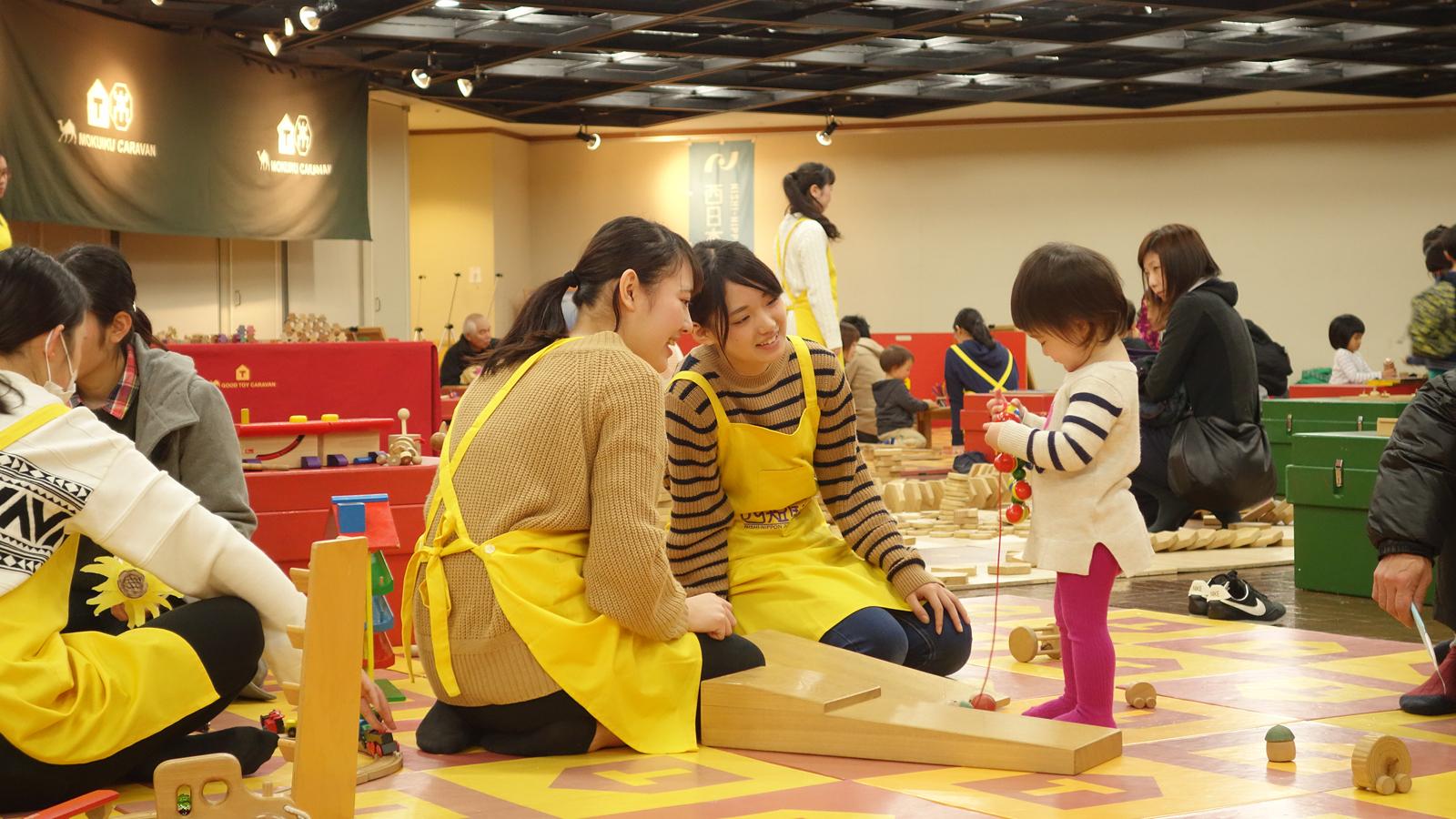 大学が取り組む「木のおもちゃと木育」~福岡県福岡市