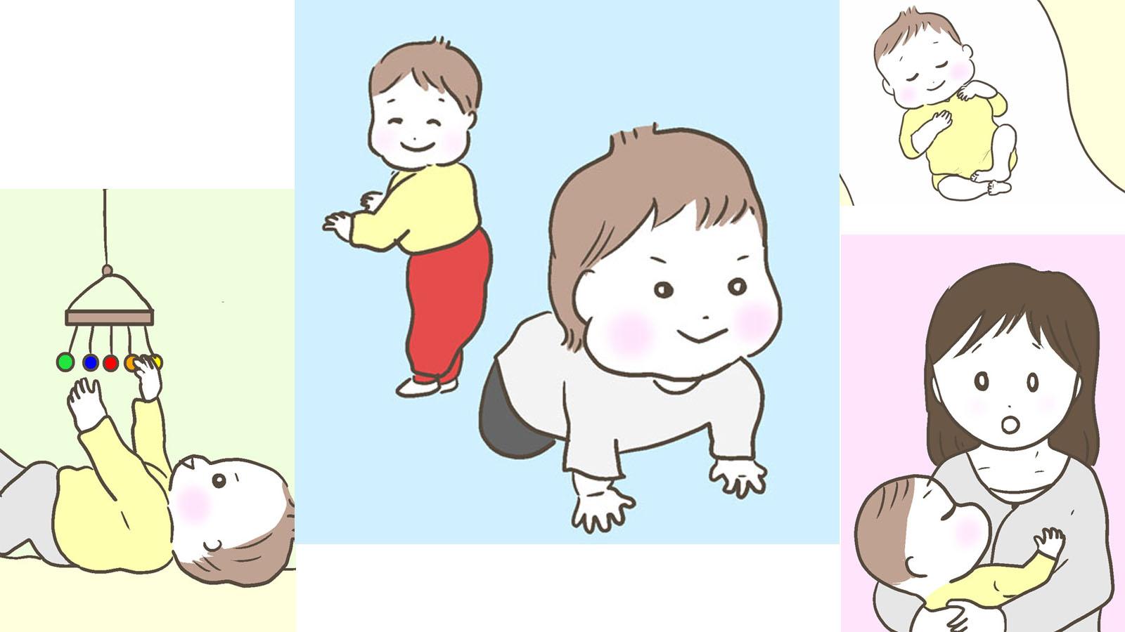 【連載】Q&Aマンガ 教えて!0~3歳のおもちゃと遊び