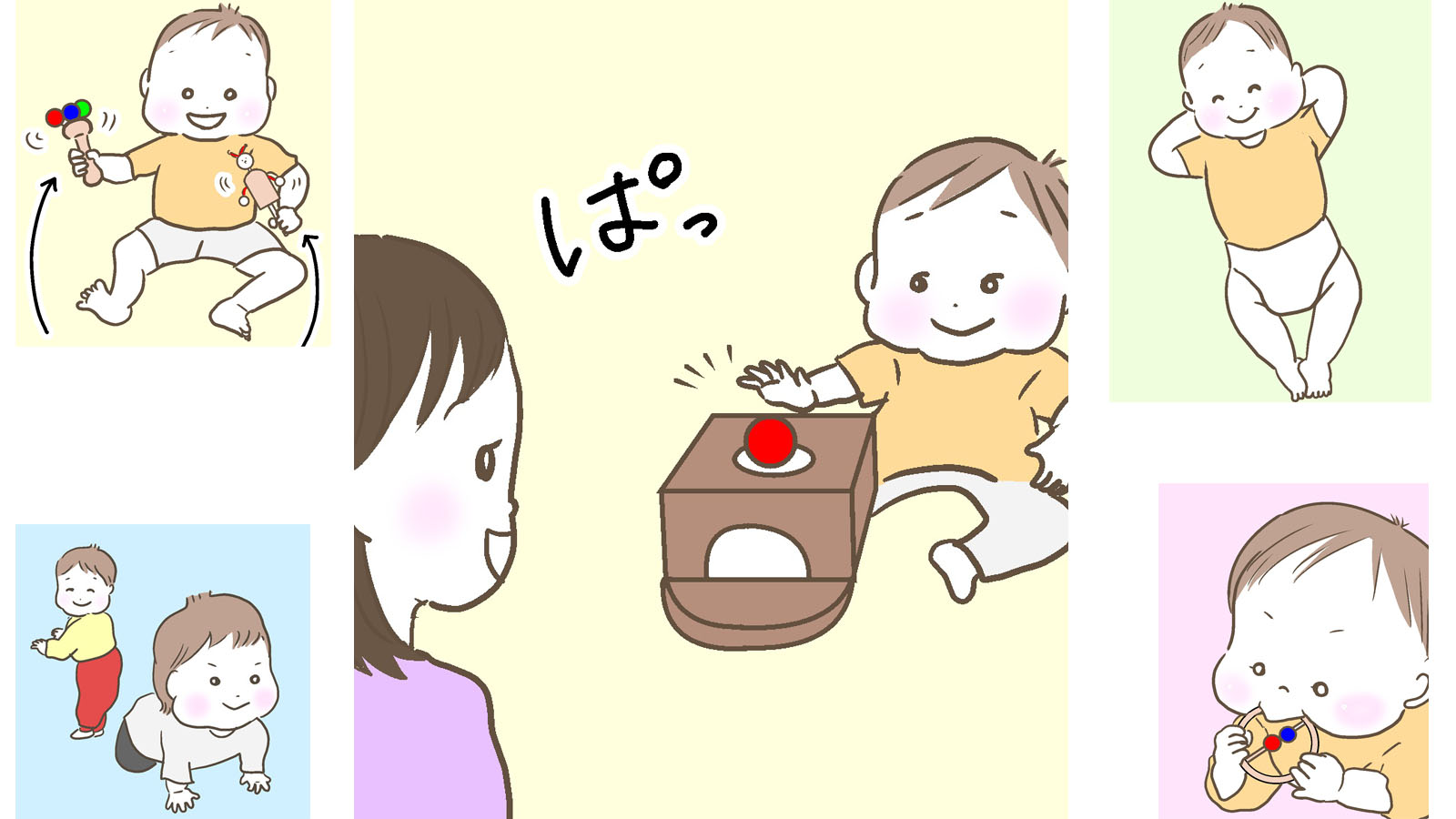 0歳のおもちゃ選び②~「握る」「つまむ」「離す」が可能に~(6か月以降)