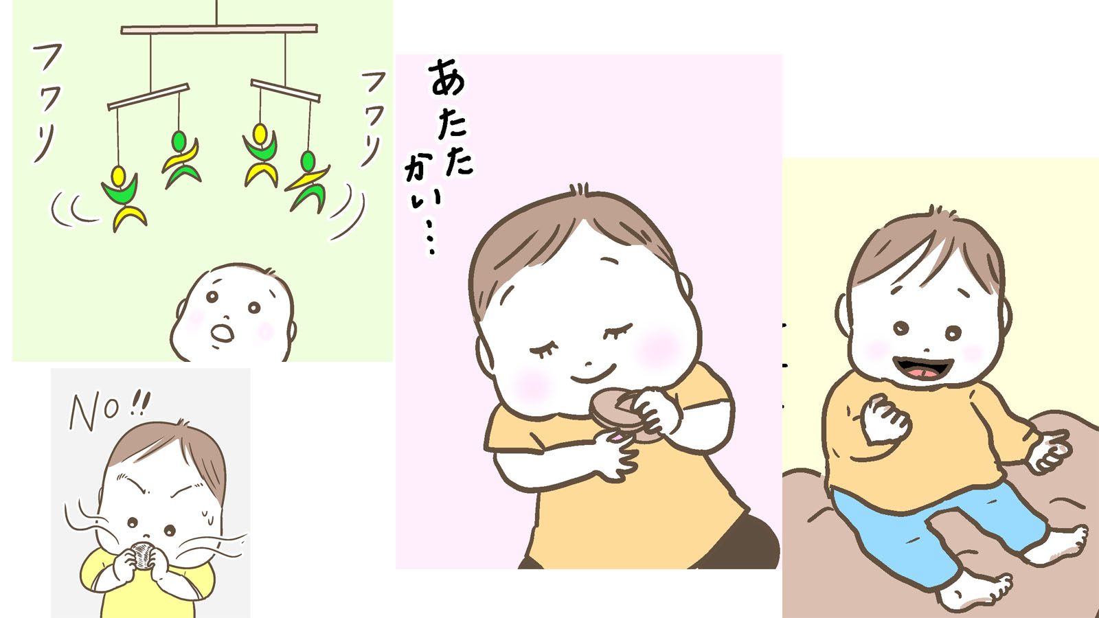 0歳のおもちゃ選び③~五感を使いたい!視覚・触覚・嗅覚