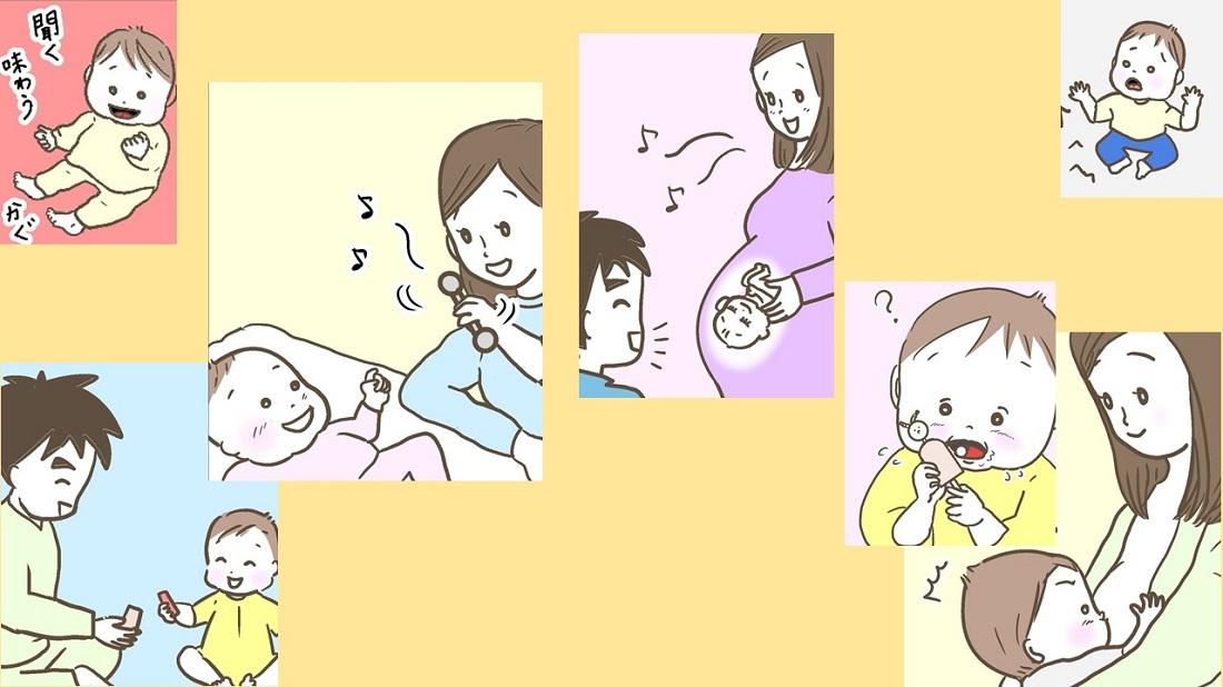 0歳のおもちゃ選び④~五感を使いたい!味覚、聴覚