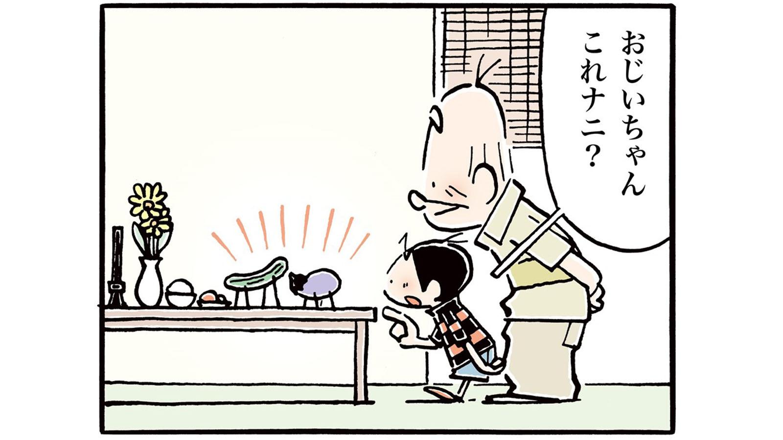 和のくらしとおもちゃの四コママンガ「ソフトマゴ」8月