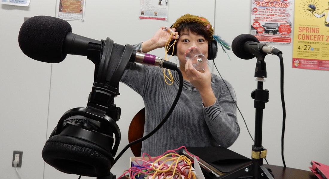 広島のスタジオから全国へ届け! ―ラジオパーソナリティー、おもちゃコンサルタント田賀陽子さん