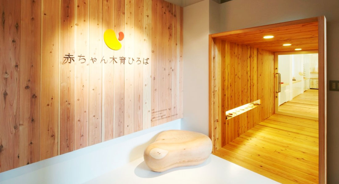 【連載】東京おもちゃ美術館スタッフが語る「赤ちゃん木育ひろばってどんな場所?」