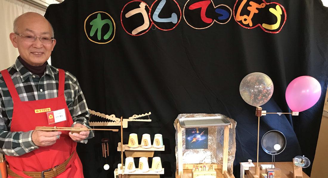 工夫を凝らした輪ゴムてっぽうの名人―東京おもちゃ美術館 おもちゃ学芸員・小中健史さん