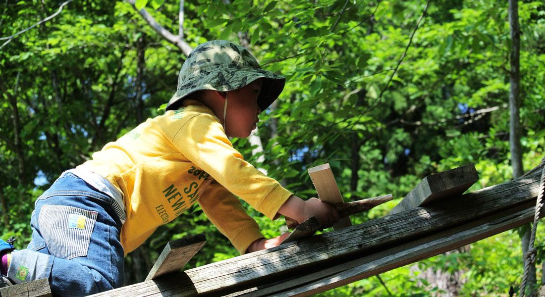木育お仕事図鑑2「森のプレーワーカー」