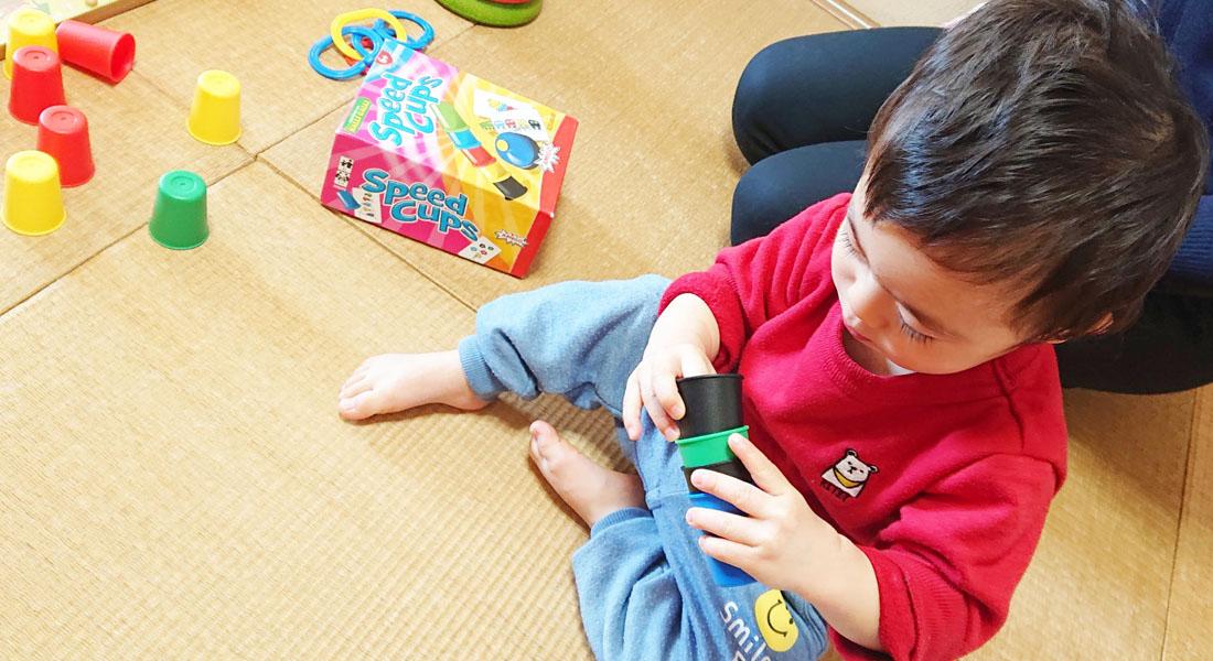 おもちゃコンサルタントが教える赤ちゃん遊びのヒント#2 ゲームのパーツをおもちゃに!